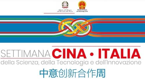 ASI - Settimana Cina – Italia