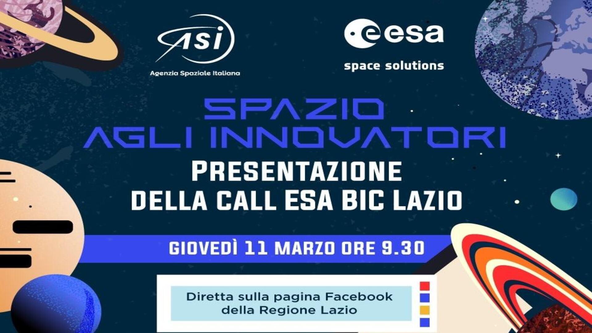 ASI - Call ESA Bic Lazio 2021